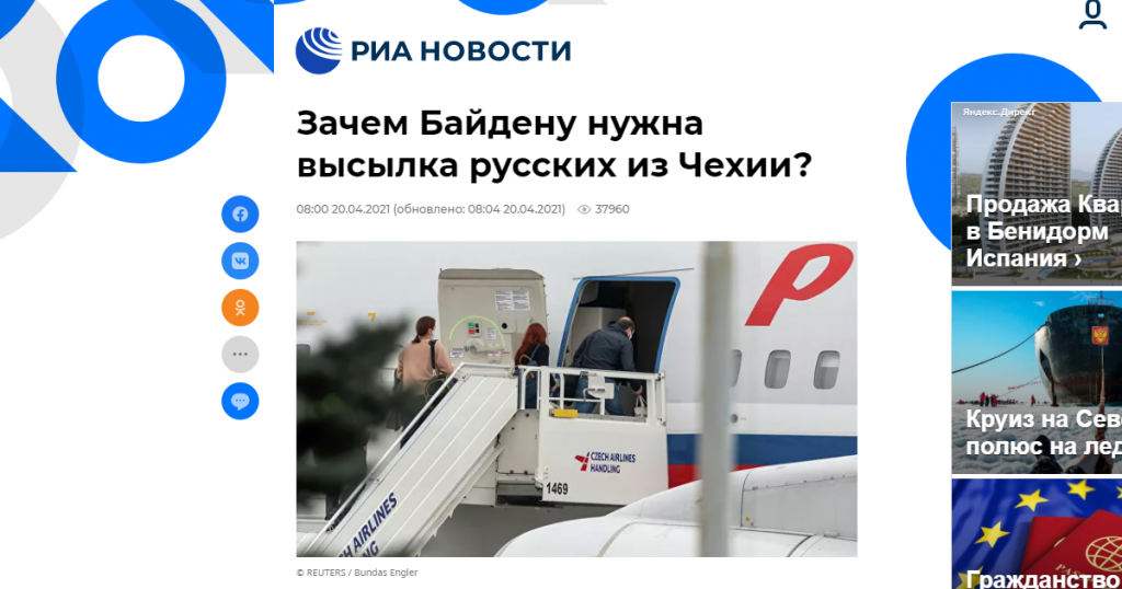 Disgusting hoax and an order from the White House and references to Becherovka.  How did you write in Russia about the case of Vorbitis?  |  Aeroslas