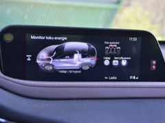 The mode in which the engine is currently running can be seen on the navigation screen.