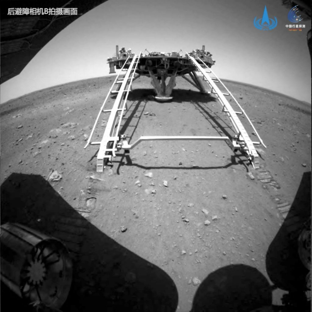 The Chinese robotic car left the landing gear.  He reached the surface of Mars for the first time