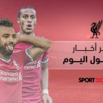 Summary of the latest Liverpool news today.. the fact that Mohamed Salah raised the flag of Egypt at the Olympics