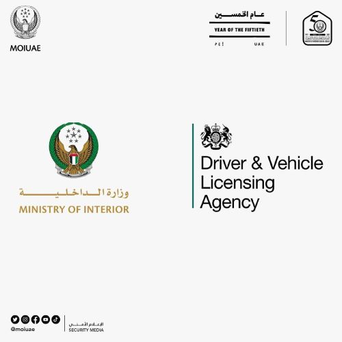 United Kingdom Accepts and Exchanges UAE Driving Licenses - Sources - Other