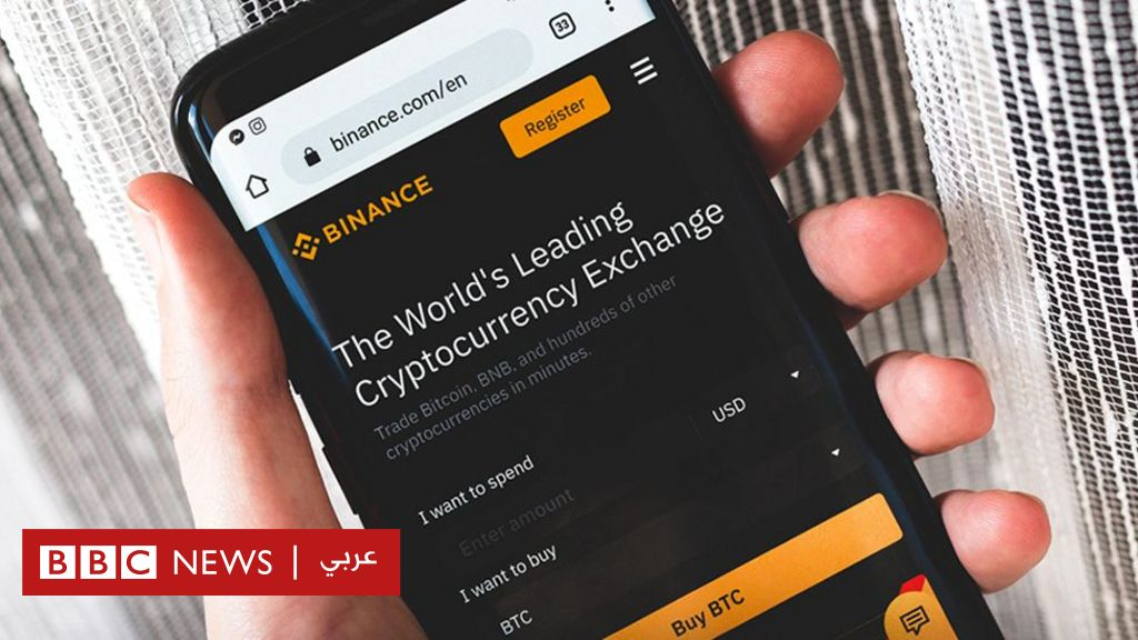 Accounting: UK actions against cryptocurrency exchange