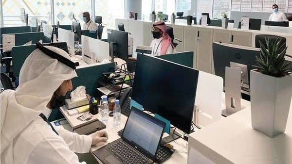 6 parties participate to raise the percentage of Saudis' jobs in government contracts