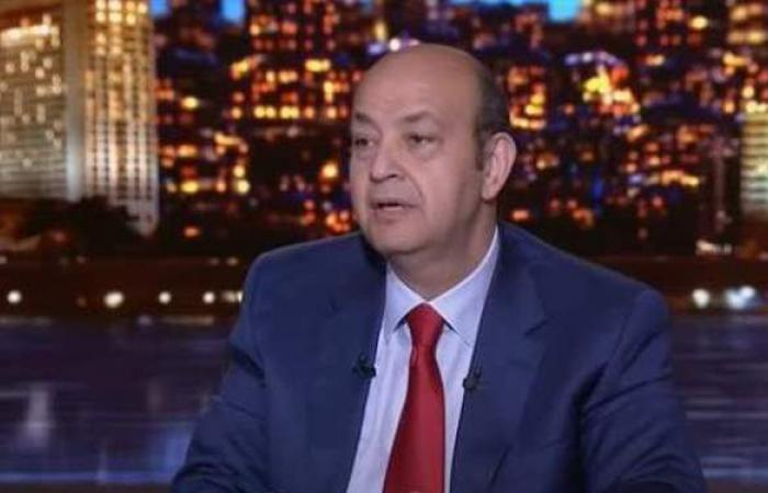 Amr Adib: I am wearing a red scarf, because of course Al-Ahly will play Esperance