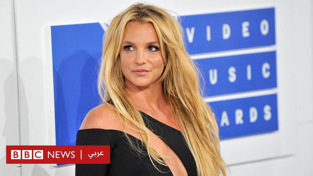Financial firm asks to withdraw from custody of Britney Spears