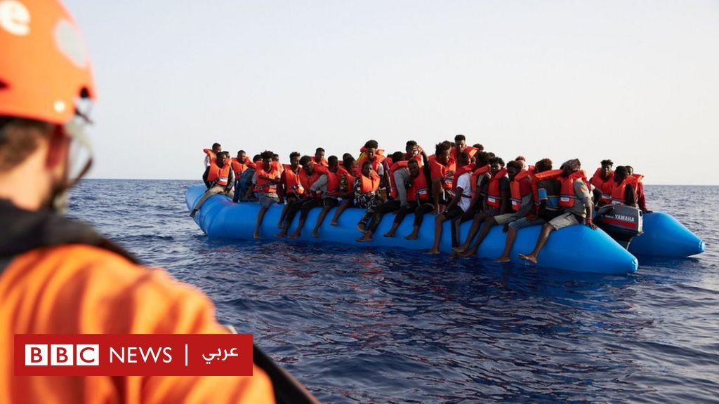 """Illegal immigration: """"Dozens of migrants drowned, others rescued"""" off the coast of Tunisia"""