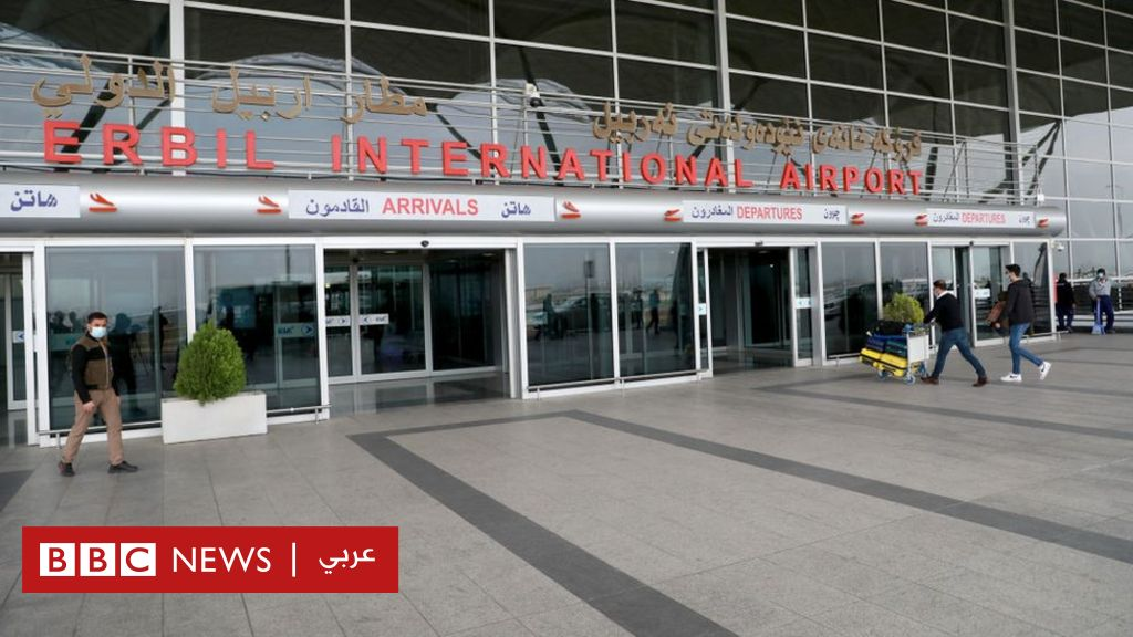 A booby-trapped drone attack on Erbil International Airport in the Kurdistan Region of Iraq
