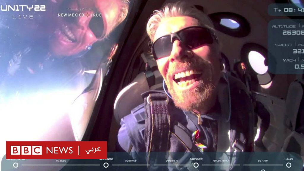"""Richard Branson: British billionaire returns to Earth after a short trip to the """"edge of space"""""""