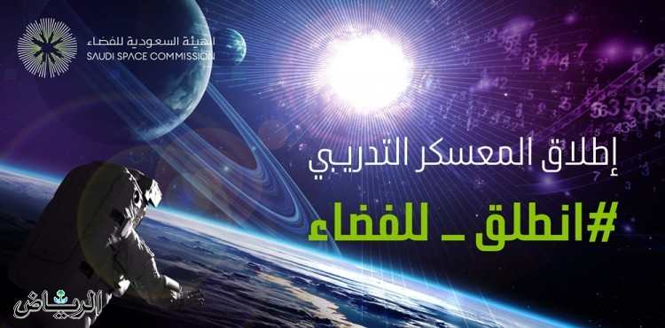 """Riyadh Newspaper 