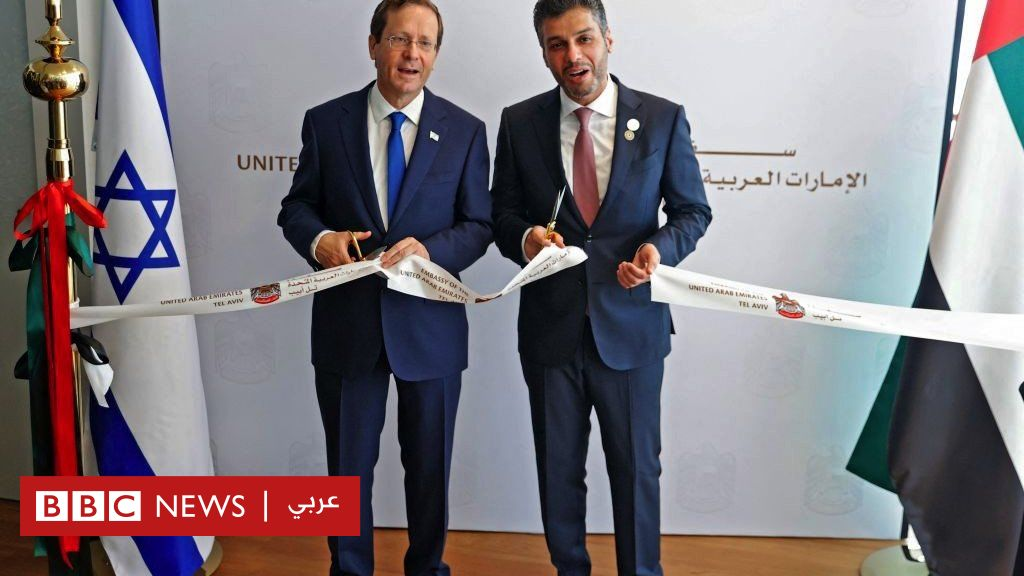 The UAE Embassy in Israel was officially opened in the Tel Aviv Stock Exchange building