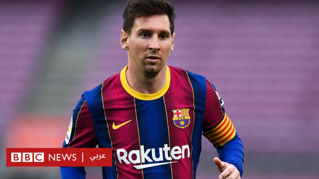 Lionel Messi agrees to stay at Barcelona at reduced wages