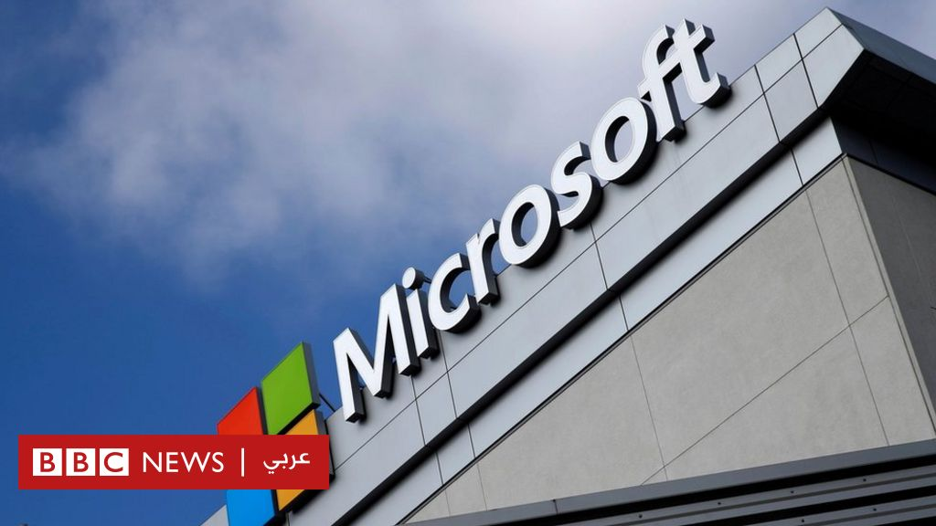 Microsoft: Western nations accuse China of carrying out cyber attacks against the company
