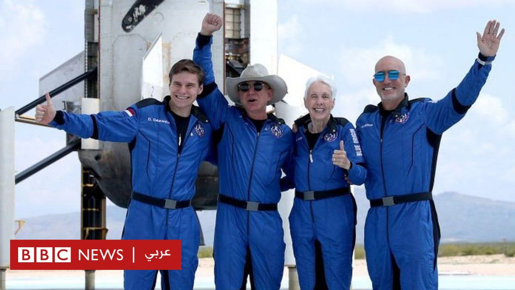 """Spaceflight: New US rules deprive Bezos and Branson of the title of """"astronaut"""""""