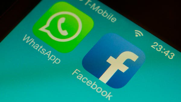 """Aggressiveness and deliberate ambiguity .. a European complaint may lead to an investigation with """"WhatsApp"""""""