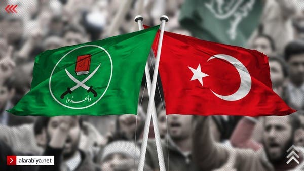 An imminent departure... the Brotherhood decides to dissolve its office and the group's Shura Council in Turkey