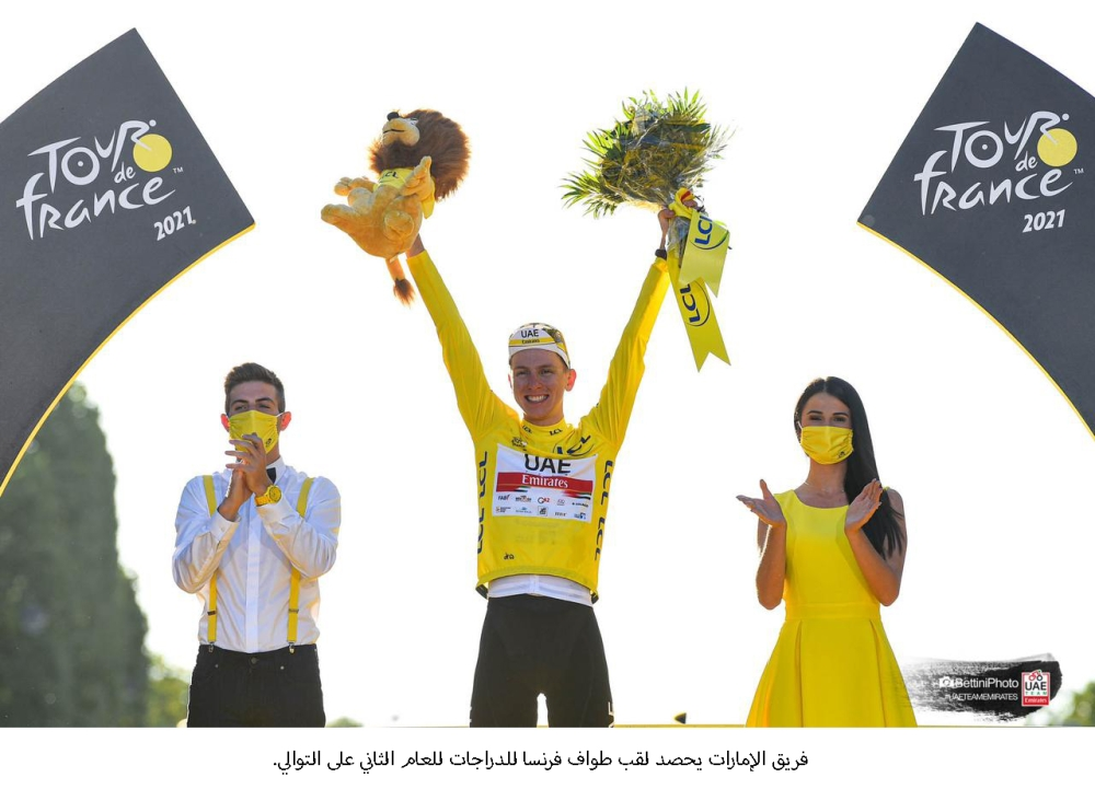 For the second year in a row, the Emirates team is the champion of the Tour de France - sport - local
