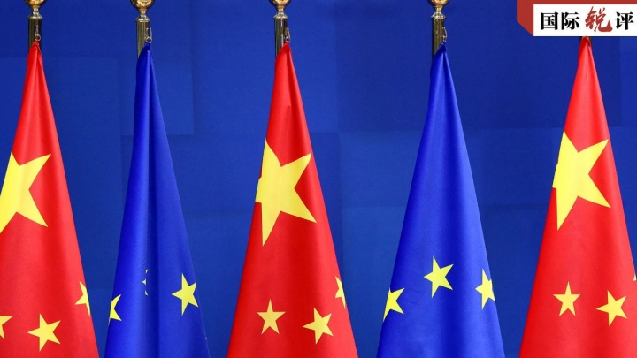 Resolutely follow the path of EU-China relations - Chinese portal in your language