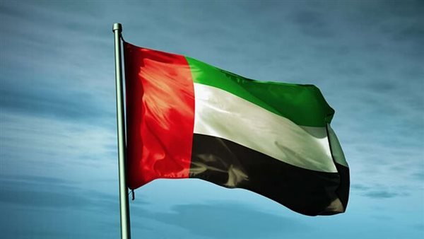 The UAE prevents the entry of citizens of these countries to its territory.. Details