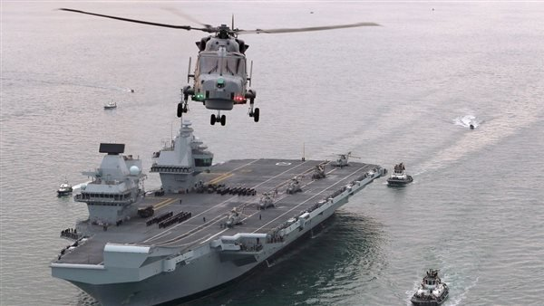 United Kingdom emergency military operation in the South China Sea