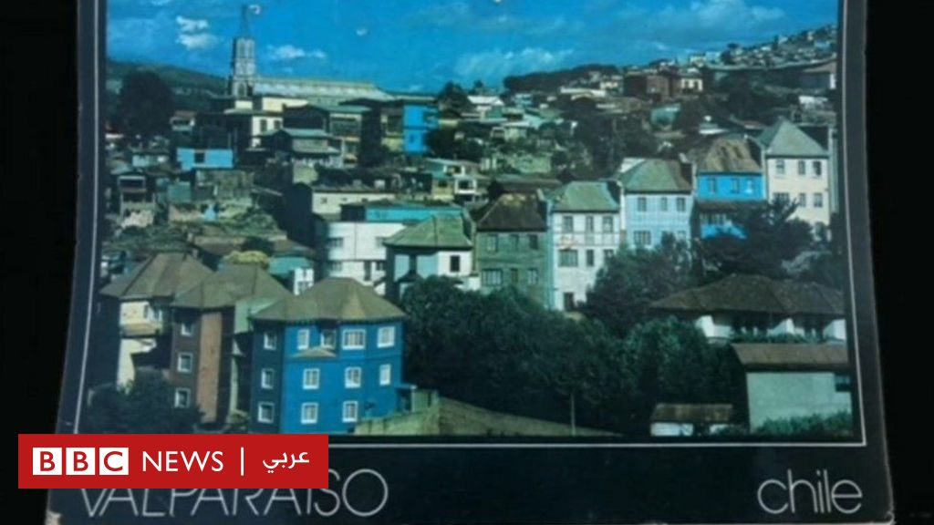 A postcard arrives at its destination in England 30 years after it was sent