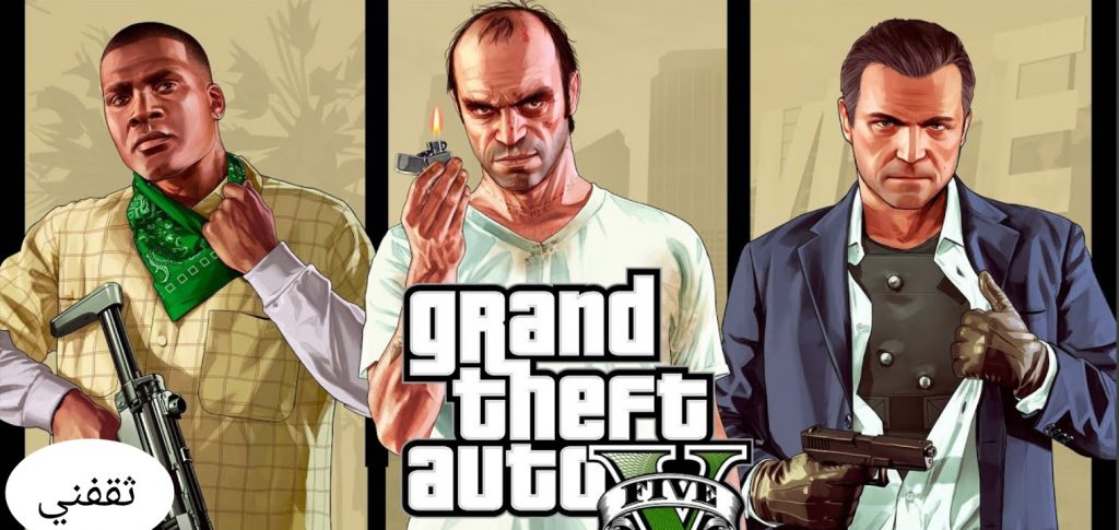 How to download Grand Theft Auto 5 after updating GTA v in simple steps