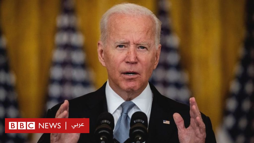 Afghanistan crisis: Joe Biden says US forces may exceed time limit for their withdrawal