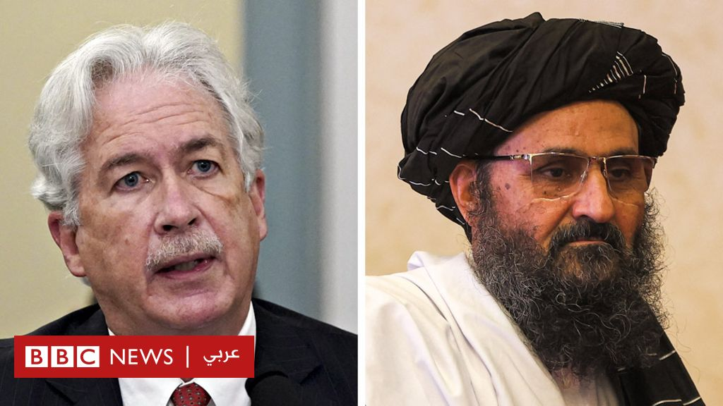 Taliban-controlled Afghanistan: News of CIA and Operation Leader's speech