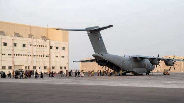 The situation at Kabul Airport is very complicated... and we receive thousands of evacuation requests