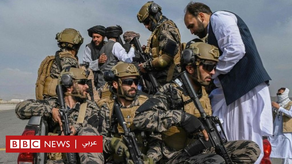 Taliban: Pictures show the movement's control of Kabul airport after the final withdrawal of US forces from Afghanistan