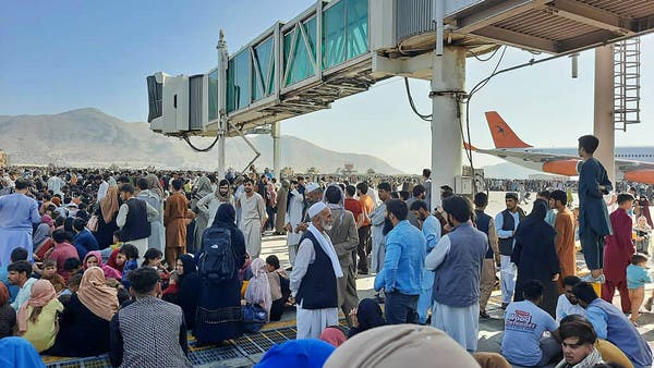 7 dead in the chaos incident at Kabul airport... and bloody bodies