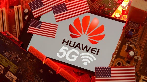 Huawei requests that its CFO not be extradited to the United States
