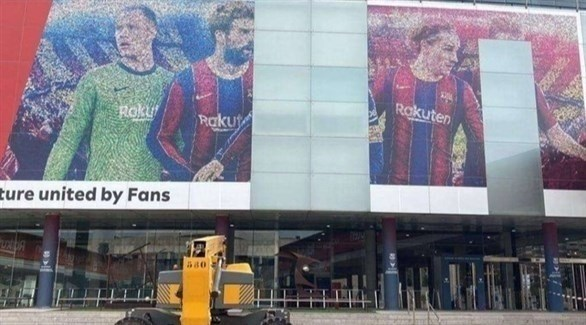 Messi's photos removed from Barcelona stadium after his departure to Paris Saint-Germain (video) - Sports - Arab and international