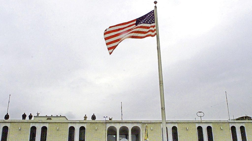 The flag of the US Embassy in Afghanistan is lowered - Politics - News