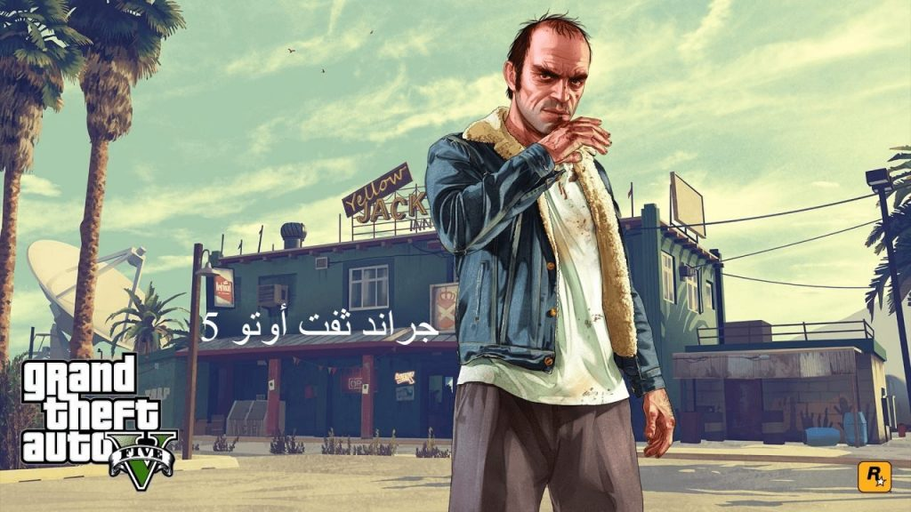 Grand Theft Auto 5 How to download GTA V for Android APK + DATA from Mediafire