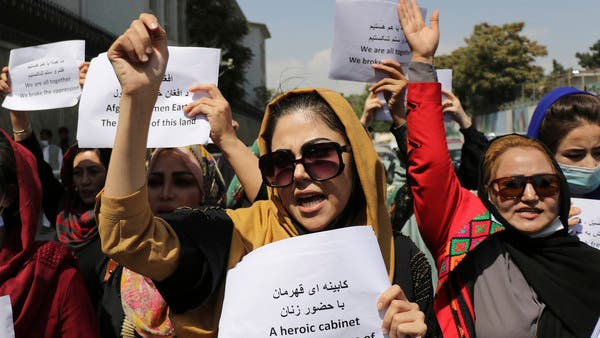 For the second day.. Kabul women demonstrate in defense of freedoms
