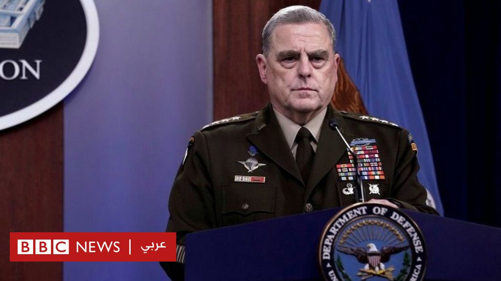 China-US relations: US chief of staff defends 'secret' calls with China