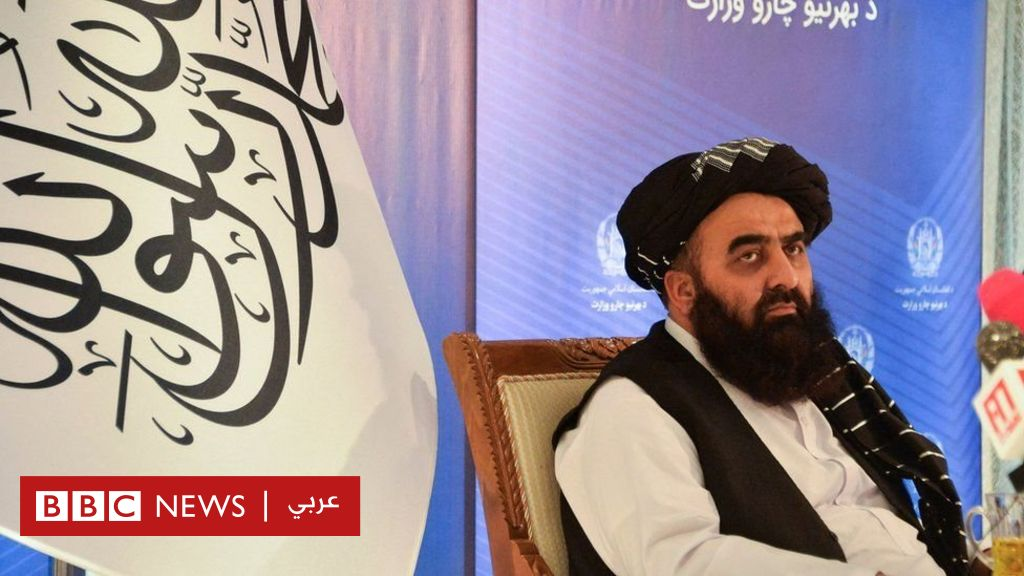 Afghanistan under Taliban rule: the movement asks to address world leaders to the United Nations General Assembly