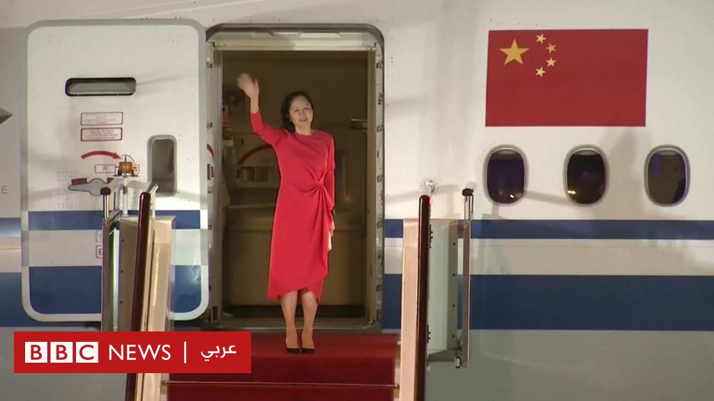 Huawei: The CFO of the Chinese tech giant arrives home after her release in Canada
