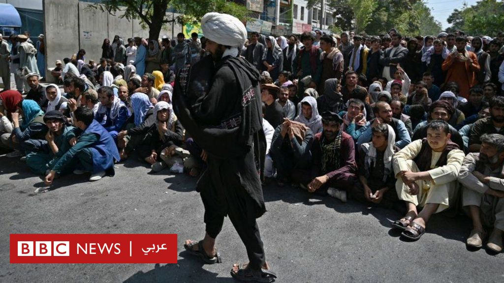 Afghanistan under Taliban rule: Manager of one of the country's largest banks says the banking sector is on the verge of collapse