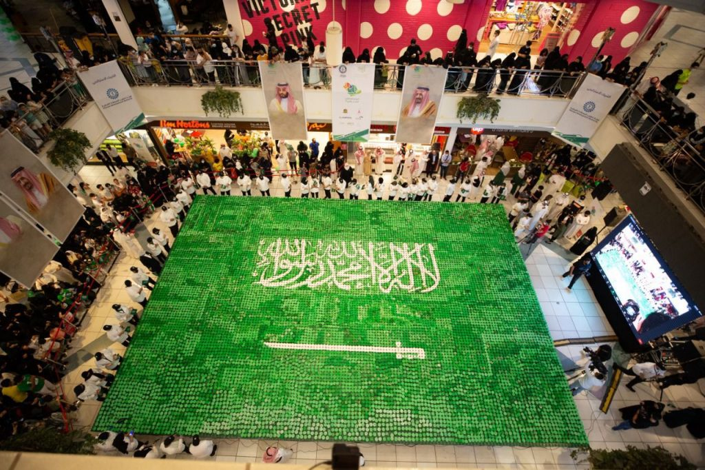 Eastern Province sets a world record for the largest Saudi flag with food products in celebration of the 91st National Day