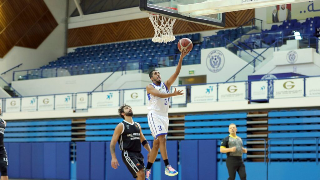 """Al-Nasr hardens the """"communities"""" in the launch of the """"Federation Cup Basket"""""""
