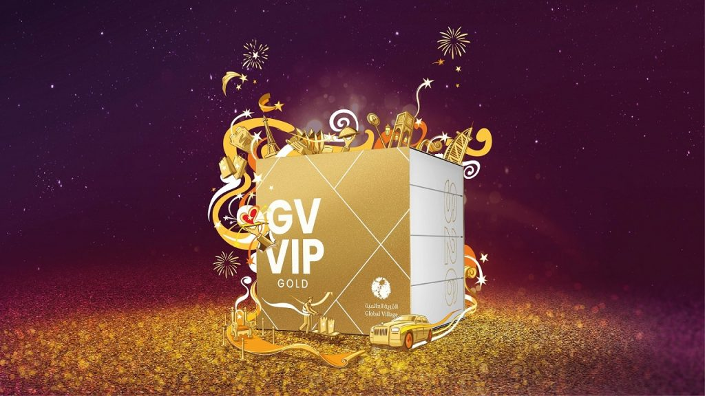 All VIP Diamond packages are sold out within 20 minutes of their release
