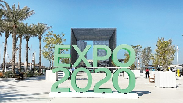 """Expo 2020 Dubai releases its official song """"This Is Our Time"""""""