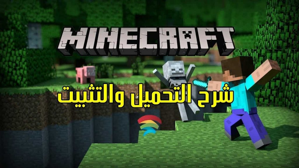 Finally, how to download the original Minecraft on Android for free Minecraft, step by step steps