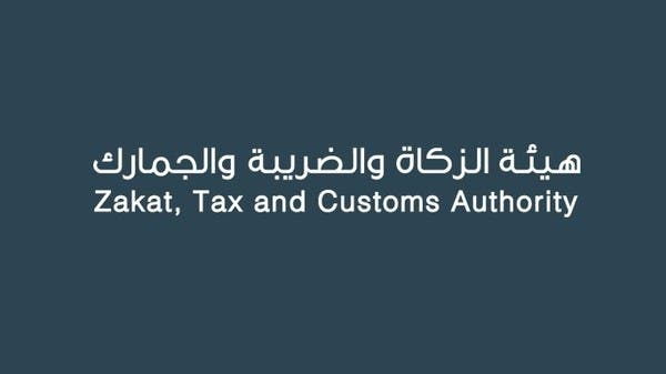 For these educational services, the Saudi state bears the added tax