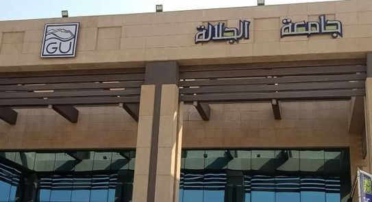 Galala University hosts the activities of the first regional forum for open science in the Arab region