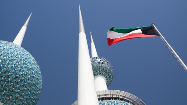 Kuwait prevents the renewal of work permits unless this is proven