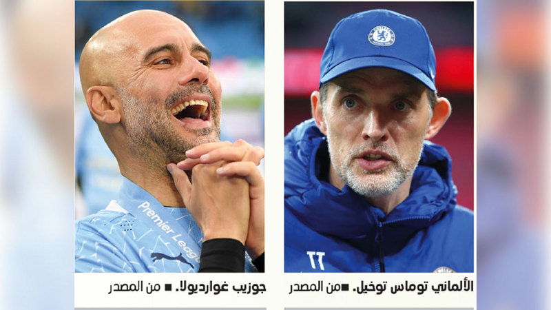 Manchester City and Chelsea .. Guardiola hopes to correct his record with Tuchel