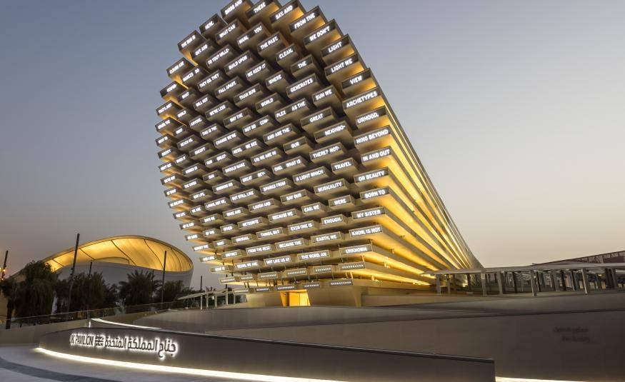 Reem Al Hashemi launches UK News Guide at Expo 2020