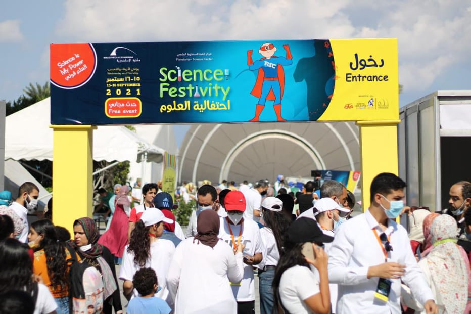 """""""Science is my strength"""" .. Science Celebration at the Bibliotheca Alexandrina"""